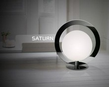 Smoon Collection by Beau & Bien