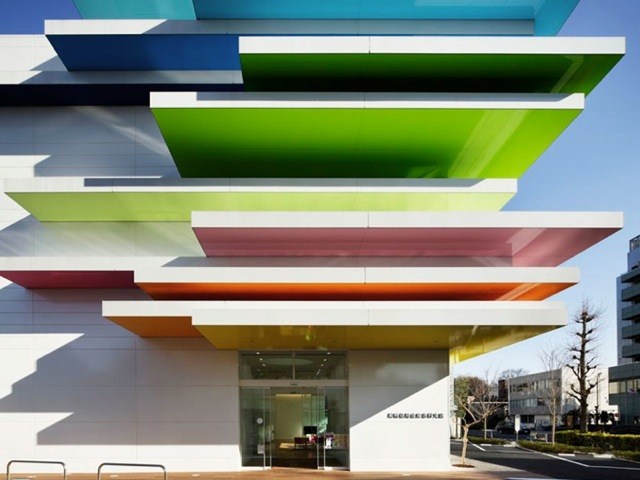 Sugamo Shinkin Bank rainbow building
