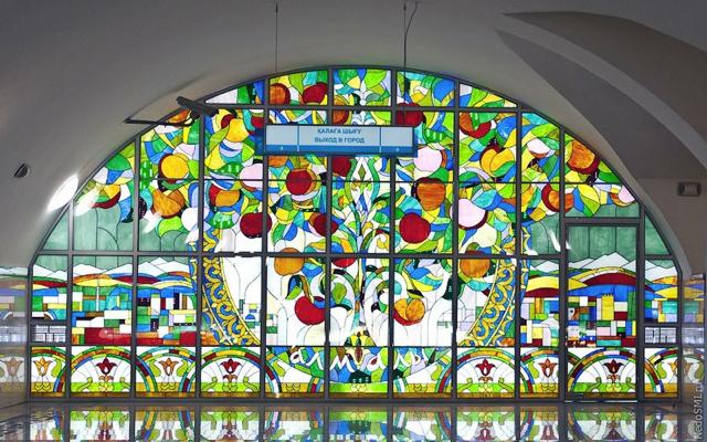 Almaty Metro Kazakhstan